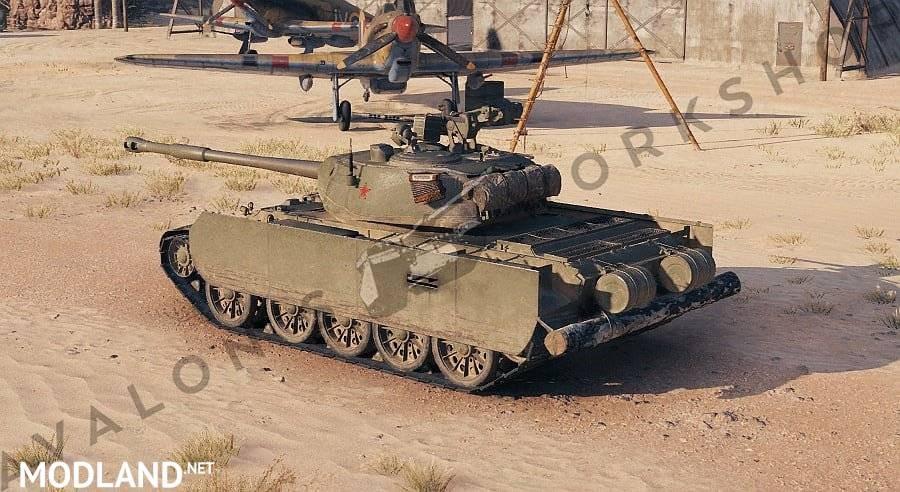 Avalon's T-44-100 'Hunter' 1.5.1.0-0 [1.5.1.0]